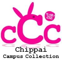 梅田 風俗 認証画面 | 梅田風俗ちっぱいキャンパスコレクション 梅田店